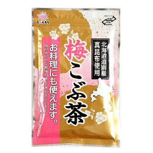 前島食品『梅こぶ茶』