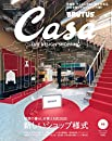 Casa BRUTUS カーサ ブルータス  2020年 10月  理想の暮らしが買える店2020 新しいショップ様式