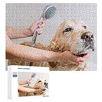 犬の入浴ゴールデンレトリバー 500ピースのパズル木製パズル大人の贈り物子供の誕生日プレゼント1000ピースのパズル