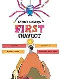 Sammy Spider's First Shavuot (Sammy Spider's First Books)