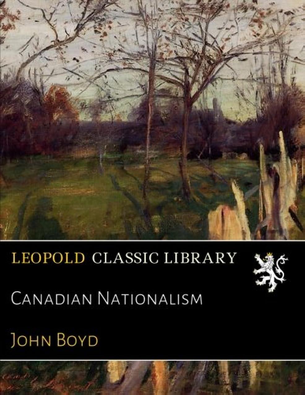 西保持資格Canadian Nationalism