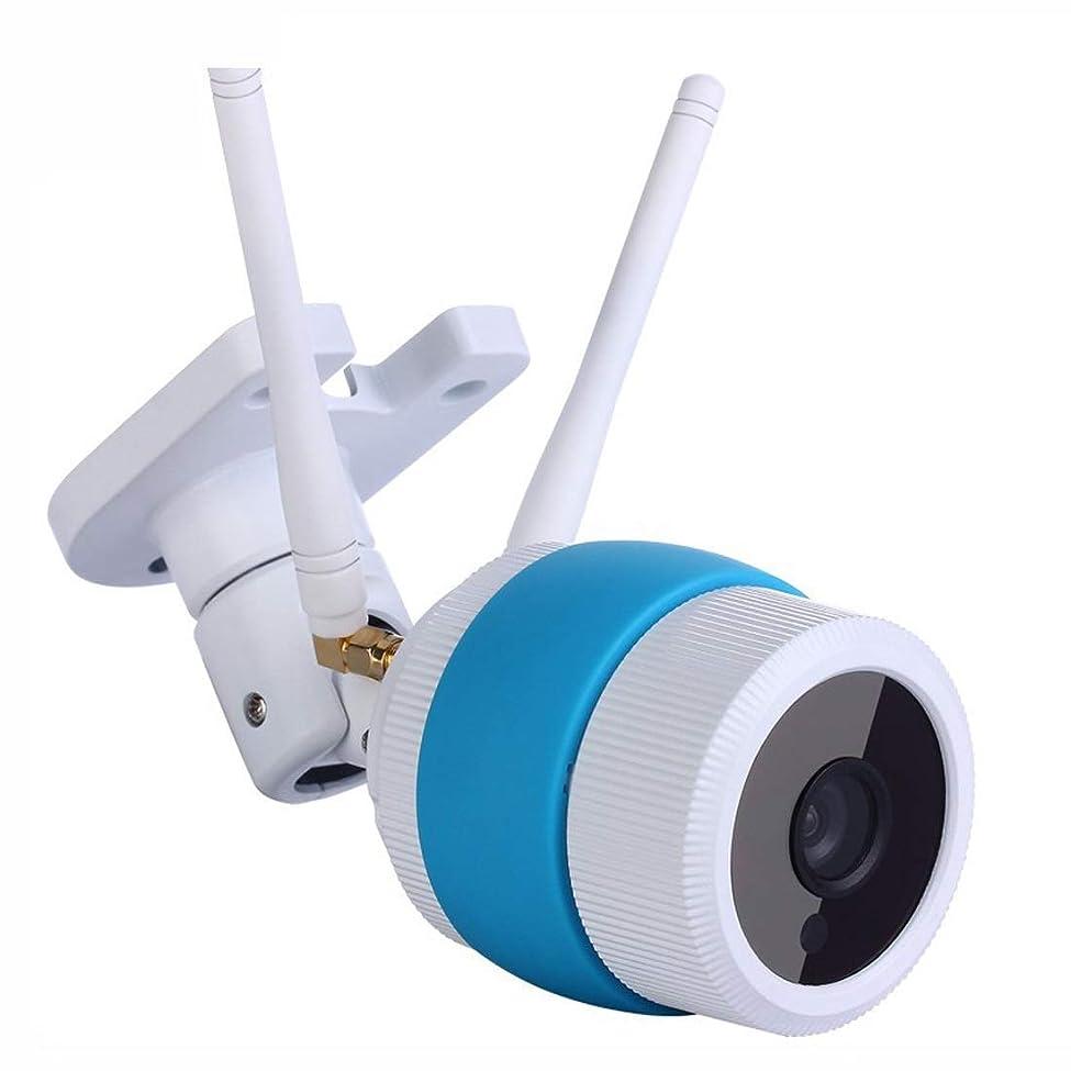 容量エレクトロニック突き出すFELICIAAA ホーム監視カメラipwifiカメラ屋外防水ワイヤレスカメラ