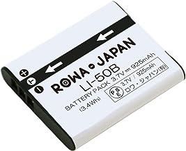 【国内市場向け】【ロワジャパンPSEマーク付】RICOH リコー DB-100 互換 バッテリー CX3 CX4 CX5 CX6 PX WG-50 WG-60 WG-70 対応【実容量高】