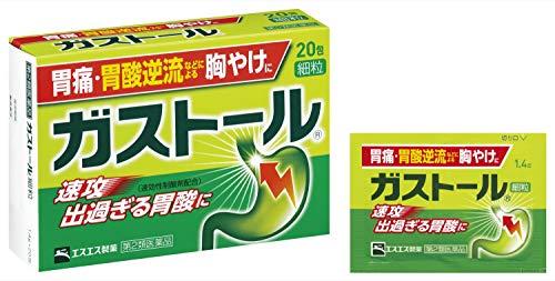 【第2類医薬品】ガストール細粒 20包 ※セルフメディケーション税制対象商品