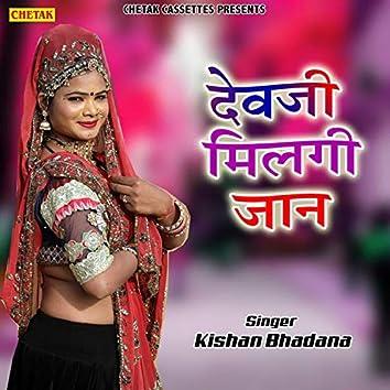 Dev Ji Milgi Jaan