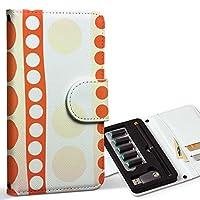 スマコレ ploom TECH プルームテック 専用 レザーケース 手帳型 タバコ ケース カバー 合皮 ケース カバー 収納 プルームケース デザイン 革 チェック・ボーダー 模様 赤 白 004699