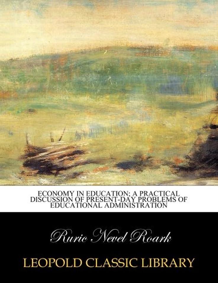 エンターテインメントピニオン部族Economy in education; a practical discussion of present-day problems of educational administration