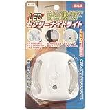 ヤザワ LEDセンサーナイトライト 100V NL20