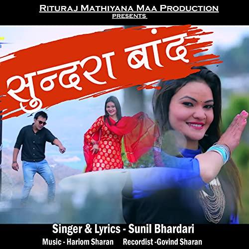 Sundra Band