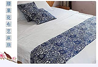 ybbed Bed Runner Bed Scarf Chinese Bed Scarf Hotel Bed Flag Bedding Zen Cotton Bed Cover National Style Decoration Home Sofa Cushion, Cashew Flower Cloth Bed Flag, 50x210cm