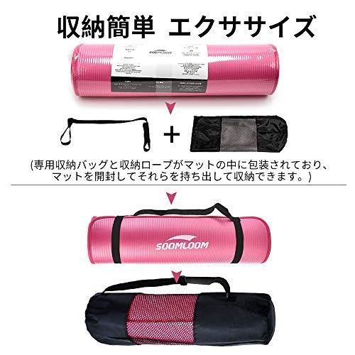 Soomloomヨガマットピラティスマットトレーニングマットエクササイズマット厚み約10mmニトリルゴム(ピンクエッジデザイン)