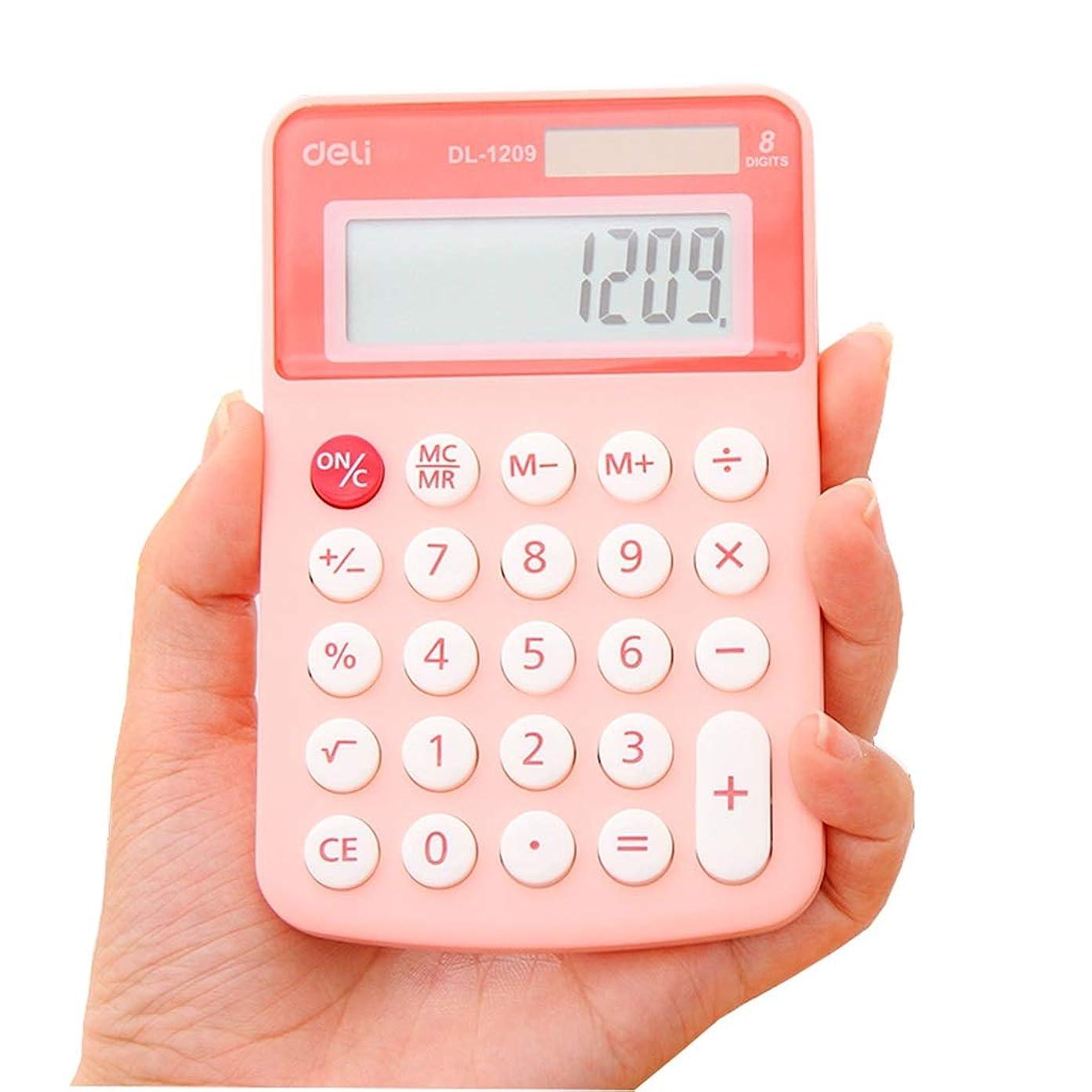 クリープまともな農学デスクトップ計算機 デスクトップ計算機 大型LCDモニター 電子計算機 電子計算機 太陽電池デュアルパワーオフィス計算機 太陽電池デュアルパワーオフィス計算機 大型LCDモニター T-50 (Pink)