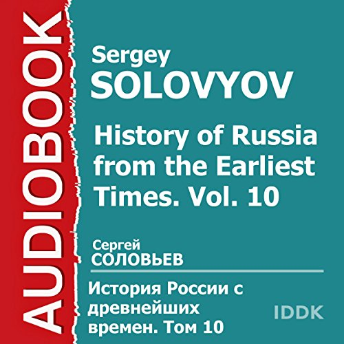History of Russia from the Earliest Times: Vol. 10 [Russian Edition] audiobook cover art