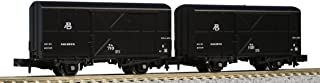 Best kato n-scale freight cars Reviews