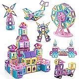 AOMIKS マグネットおもちゃ マグネットブロック 磁気ブロック 知育玩具 積み木 立体 幼児 入園 保育園 小学生 孫 男の子 女の子 贈り物 誕生日 出産祝い 入園 クリスマスプレゼント かわいい マカロン色 (197PCS)