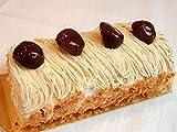 神戸スイーツ  栗のロールケーキ マロンロール 5人分 モンブラン (バースデーケーキ 誕生日ケーキ スイーツ クリスマスケーキ お歳暮 お返し ギフト 洋菓子 お取り寄せグルメ 人気 有名)【短納期】