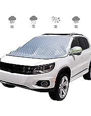 iLaif カーフロントカバー 車 サンシェード 防水 雪対策 凍結防止カバー日よけ 遮光断熱 四季用 厚手 SUV車/軽自動車に適用