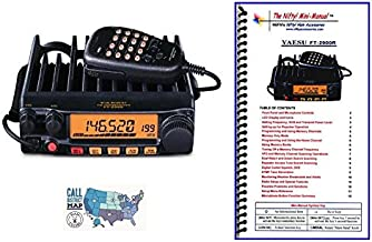 Radio and Accessory Bundle - 3 Items - Includes Yaesu FT-2980R 80W FM 2M Mobile Transceiver, Nifty! Accessories Mini-Manual and Ham Guides TM Quick Reference Card