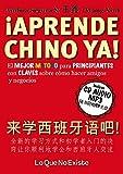 Aprender chino ya! + CD: El mejor método para principiantes con claves sobre como hacer amigos y negocios