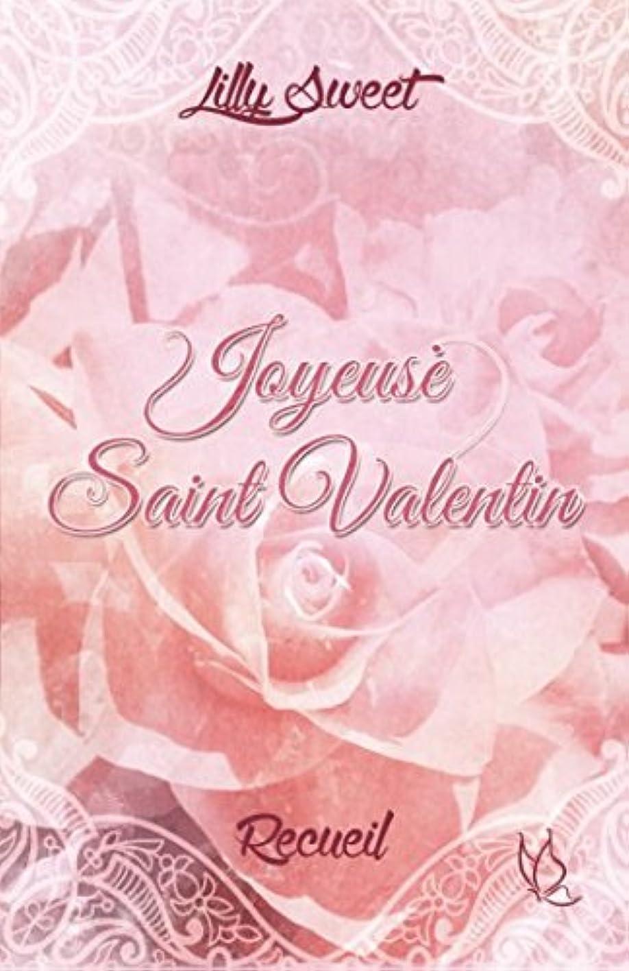 ホバート抽象慈悲深いJoyeuse Saint-Valentin