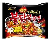 Samyang Buldak Chicken Stir Fried Ramen Korean...