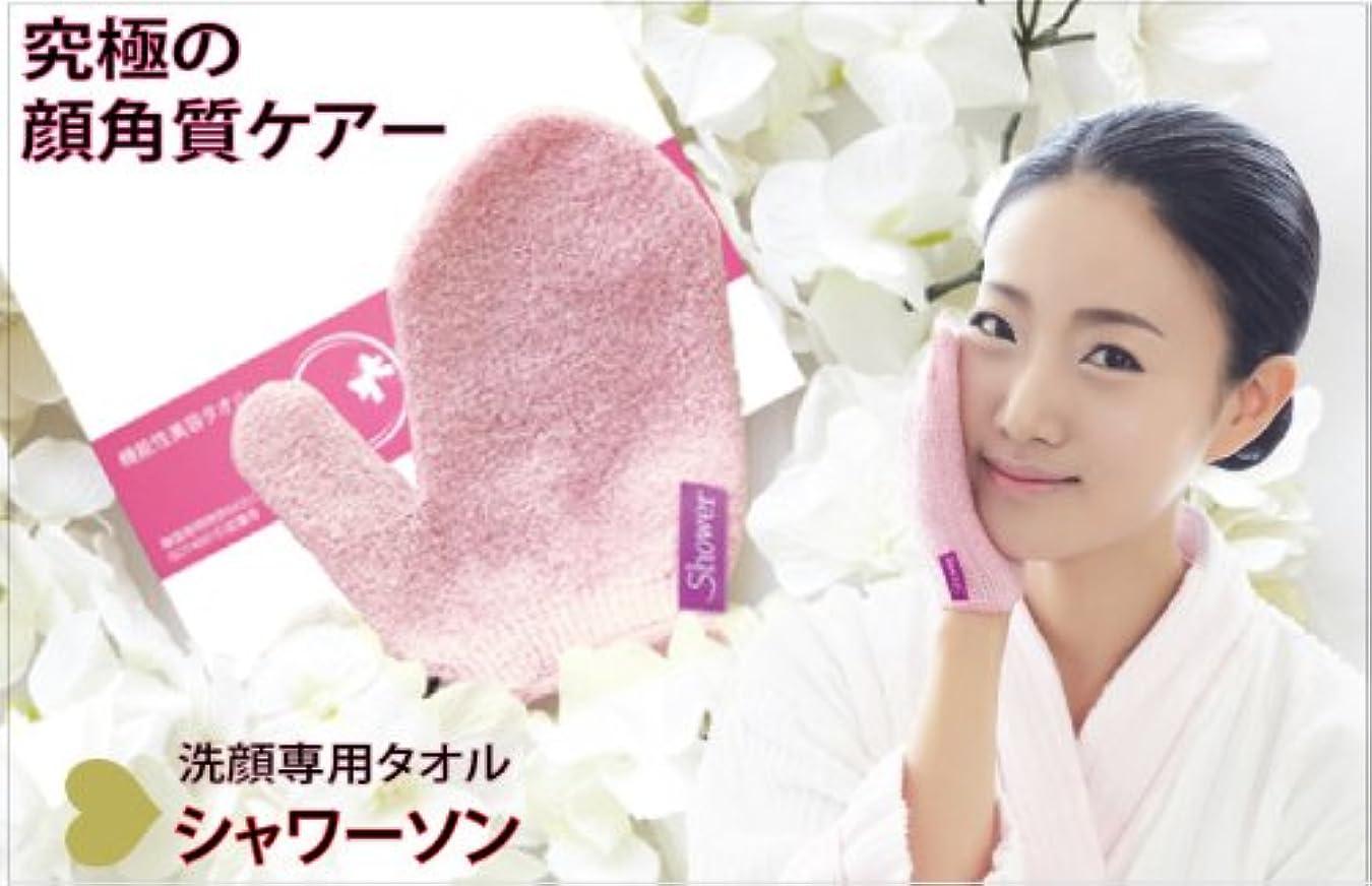 家主発生するワーディアンケース『Shower Son★シャワーソン』洗顔用ミトン/韓国コスメ