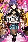 Fate/Grand Order -Epic of Remnant- 亜種特異点EX 深海電脳楽土 SE.RA.PH 第4巻