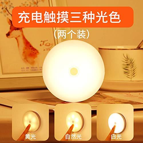 Tafellamp, touchscreen, nachtkastje, nachtkastje, nachtlampje, cadeau-idee voor tieners meisjes