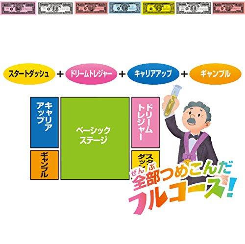 タカラトミー(TAKARATOMY)『人生ゲーム』