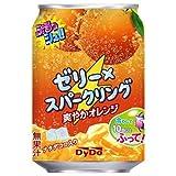 【送料無料】ダイドー ぷるっシュ!!ゼリー×スパークリング 爽やかオレンジ 280g缶×24本入