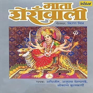 Mata Sherawali