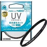 【Amazon限定ブランド】Kenko 62mm UVレンズフィルター PRO1D UV プロテクター NEO レンズ保護用 紫外線強力カット 撥水・防汚コーティング 薄枠 日本製