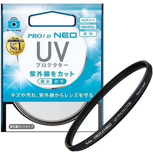 【Amazon限定ブランド】Kenko 77mm UVレンズフィルター PRO1D UV プロテクター NEO レンズ保護用 紫外線強力カット 撥水・防汚コーティング 薄枠 日本製