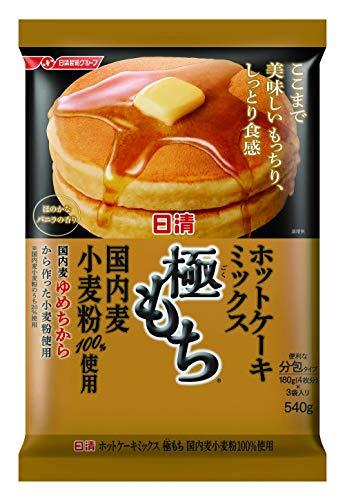 日清『 ホットケーキミックス 極もち 』