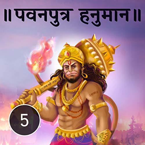 Hanuman Ka Janam cover art