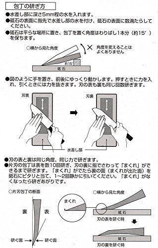 貝印『ダイヤモンド平砥石(AP0306)』