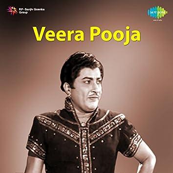 Veera Pooja (Original Motion Picture Soundtrack)