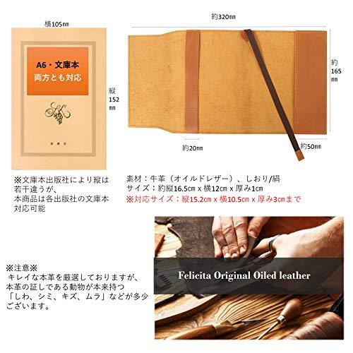 Felicità本革ブックカバーA6(文庫本)ダークブラウンプレゼントBOX付レザーしおり付きFTBC01-DBR