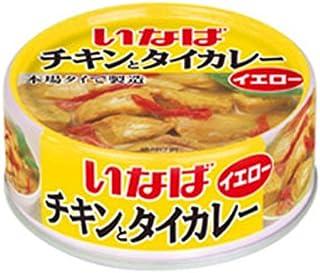 いなば チキンとタイカレー(イエロー) 125g 【5缶セット】