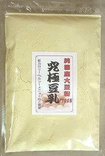 「究極豆乳」安心の国産大豆の超微粉末 200g