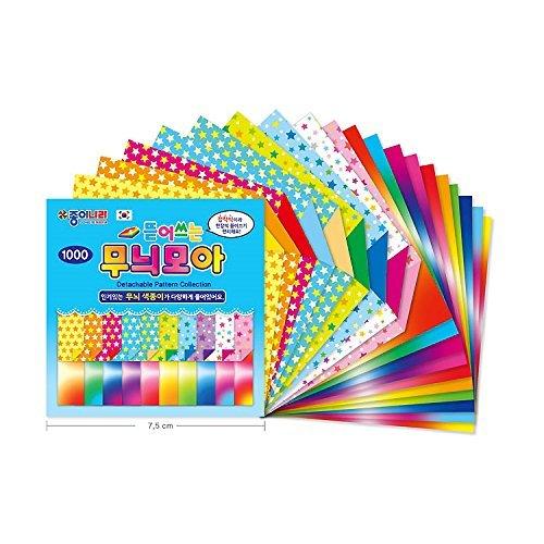 Origami Crane Folding Paper 3