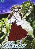 風のスティグマ 第6章(通常版)[DVD]
