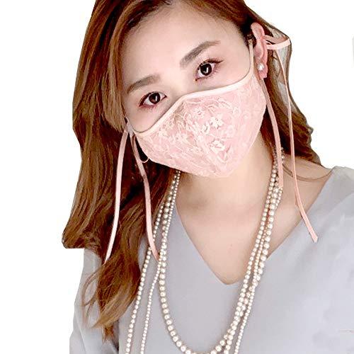 [ナイトワン] 日本製 リボンレースマスク 布マスク 可愛い かわいい おしゃれ フォーマル 紐 調節 綿 コットン100% ガーゼ 立体マスク 洗える 女性用 大人 (ピンク)