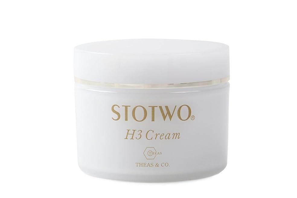 毎月曲線会話型ストツ(STOTWO)H3 クリームヒアルロン酸 25g