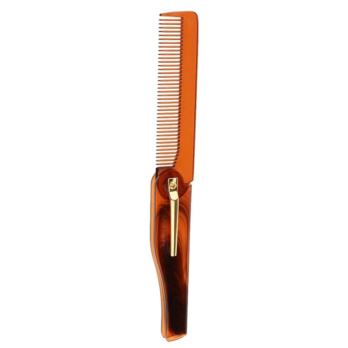 DYNWAVE メンズ 口ひげ&あごひげ ひげひげ剃り櫛 シェイプシェイプ 髭のブラシ 折りたたみ 携帯便利 全2色 - グレー