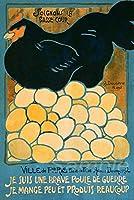 私は戦争鶏フレンチチキン、ブリキのサインヴィンテージ面白い生き物鉄の絵画金属板ノベルティです