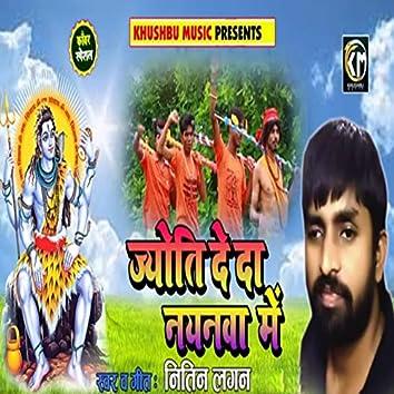 Jyoti De da Nayanwa Me