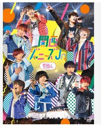 素顔4 【関西ジャニーズJr 盤】