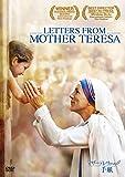 マザー・テレサからの手紙[DVD]