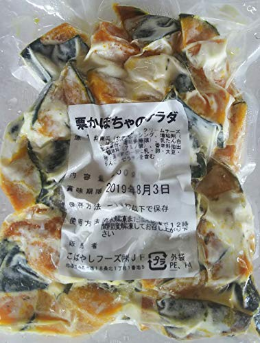 栗かぼちゃのサラダ 500g×20P 業務用 冷凍 サラダ かぼちゃ